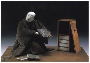 Anoniem, -Boekverkoper, uit: serie ambachtpoppen, eerste hel- Postkaart