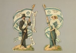 -poëziepl/ Man en vrouw/ J.H.M.- Postkaart