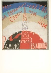 Vladimir Krinsky (1890-1971) -Krinsky/ ...radio revolution- Postkaart