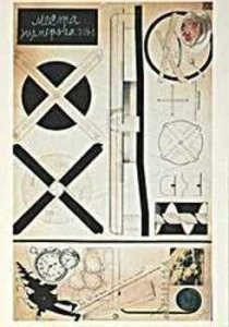 Nikolaj Sokolov (1903-1990) -Sokolov/ Hotel for ..(facade)- Postkaart