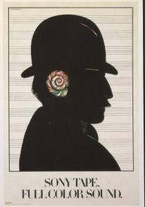 Milton Glaser (1929) -Glaser, M./ Sony Tape- Postkaart