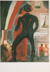 Kees van Dongen (1877-1968) -de Huzaar, Le Hussard, (Liverpool Light House), ca- Postkaart