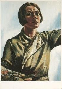 Charlie Toorop (1891-1955) -Zelfportret, 1932-33- Postkaart