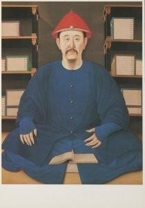 Tongzhi (1875-1908) -Keizer Kangxi in zijn bibliotheek- Postkaart