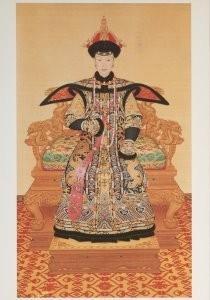 Tongzhi (1875-1908) -Portret kzn.Xiaoxian/BvB-China- Postkaart