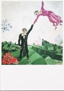 Marc Chagall (1887-1985) -Promenade, 1917- Postkaart