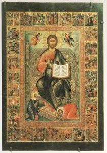 Anoniem, -The saviour enthroned, 2nd half of XVII century- Postkaart