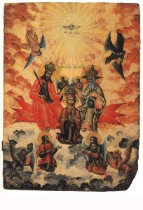 Anoniem, -The Coronation of the Mother of God, 1733- Postkaart