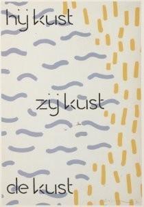 Dirk Wiarda (1943-1999) -Hij kust, zij kust, de kust- Postkaart
