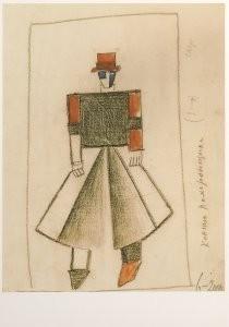 Kazimir Malevich (1887-1935) -K.Malevich/Pallbearer/MMDA- Postkaart