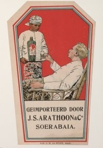 Anoniem -Nederl.gedestileerd museum- Postkaart