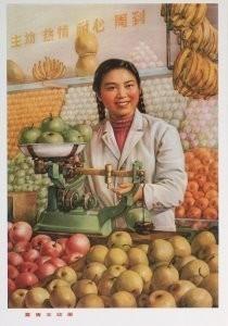 Anoniem, -Verkoop de vruchten van een overvloedige oogst op- Postkaart