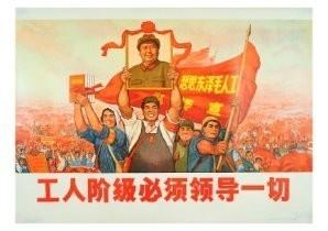 Anoniem, -The working class must- Postkaart