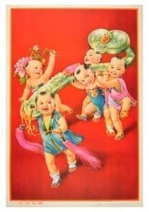 Anoniem, -Good Luck year by year, by Li Mo Bai, 1962- Postkaart