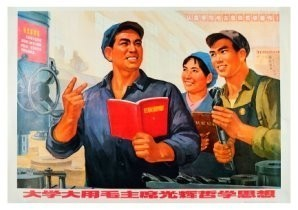 Anoniem, -Learn and Practice Mao- Postkaart