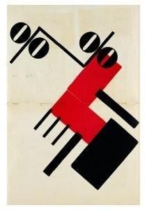 Hendrik Nic.Werkman (1882-1945-The next call nr7- Postkaart