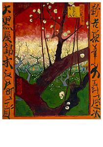 Vincent van Gogh (1853-1890) -Flowering plum tree (after Hiroshige), 1887- Postkaart