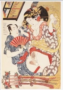 Utagawa Kunisada (1786-1864) -Haru no tanoshimi - de geneugten van de lente, jap- Postkaart