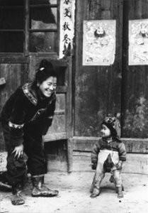 Fu Chun Wang -Mother & Son- Postkaart