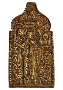 -De Heilige Nicolaas van Mozjaisk- Postkaart