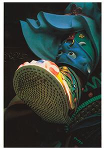 Ulay (Uwe Laysiepen, 1943) -Ulay/GWW/from'The Alien'- Postkaart