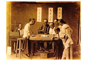 Anoniem, -Anoniem/Gokspel,China 1897/MVV- Postkaart
