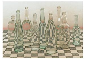 Peter Ruting (1938-2015) -Skyline- Postkaart