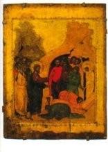 -Resurrection Lazar- Dubbele Kaart