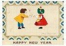 Anonymus  -  Happy new year - Postkaart -  1C1619-1