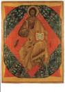 Anoniem  -  Christus Pantocrator, 16e eeuw - Postkaart -  A10314-1
