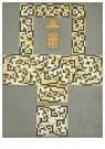 Theo van Doesburg (1883-1931)  -  Design for a tiled floor, De Vonk holiday home, Noordwijkerh - Postkaart -  A112346-1