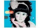 Jiang Heng (1972)  -  Geen titel - Postkaart -  A11530-1