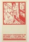 Fré Cohen (1903-1943)  -  Cohen/ Prentbriefkaart .S.R. / J.H.M. - Postkaart -  A1894-1