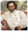 Ilya Repin (1844-1930)  -  Portrait Of Writer Leonid Nikolayevich Andreyev - Postkaart -  A20881-1