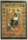 Anoniem,  -  The saviour enthroned, 2nd half of XVII century - Postkaart -  A3848-1
