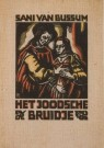 Fré Cohen (1903-1943)  -  F.Cohen/Het joodsche bruidje. - Postkaart -  A4755-1