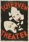 Piet van der Hem (1885-1961)  -  P.van der Hem/Schreven the/HGA - Postkaart -  A5180-1