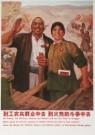 Anoniem,  -  Begeef je tussen de arbeiders, boeren en soldaten, - Postkaart -  A7094-1