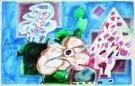 Lucebert (1924-1994)  -  Prettig kerstfeest - Postkaart -  A7357-1