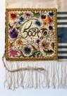 Anoniem,  -  Hoek Joods gebedskleed - Postkaart -  A7550-1