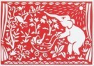 Eddy Varekamp (1949)  -  Olifant met jong - Postkaart -  A8040-1