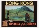 Anoniem  -  Affiche Hongkong Chinees - Postkaart -  A8299-1