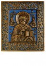 Art Unlimited  -  St. Nicolaas - Postkaart -  A8301-1