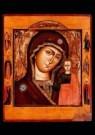 Anoniem  -  Moeder Gods Feodorovskaja - Postkaart -  A8585-1