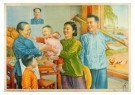 Anoniem,  -  New Family for democracy - Postkaart -  A8615-1