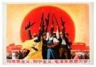 Anoniem,  -  Long live Marxism - Postkaart -  A8616-1