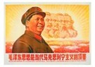 -  Mao Zedong Thought is - Postkaart -  A8621-1