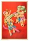 Anoniem,  -  Veel geluk jaar na jaar, door Li Mo Bai, 1962 - Postkaart -  A8625-1