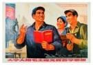Anoniem,  -  Leer en oefen Mao - Postkaart -  A8626-1
