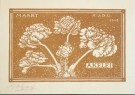 Julie de Graag (1877-1924)  -  Akelei / Maart, 1918 - Postkaart -  A9418-1